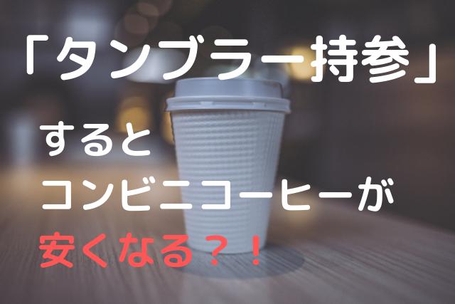 f:id:kinoko36:20190413172631p:plain