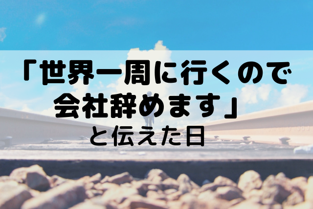 f:id:kinoko36:20190417005714p:plain