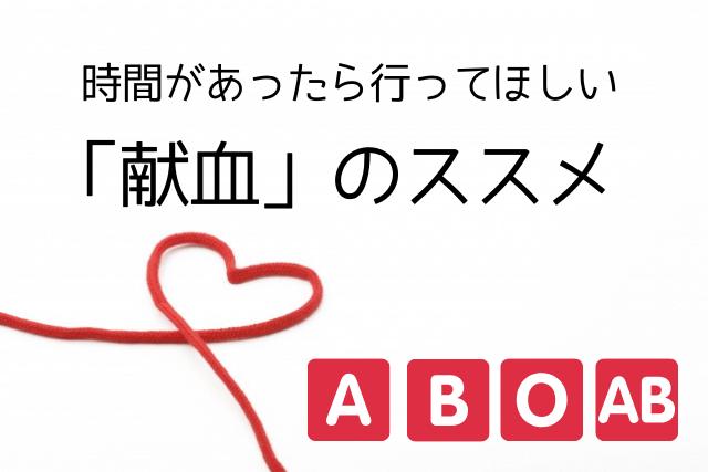 f:id:kinoko36:20190519174047p:plain
