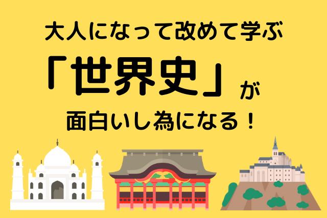 f:id:kinoko36:20190525164836p:plain