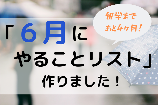 f:id:kinoko36:20190527233046p:plain