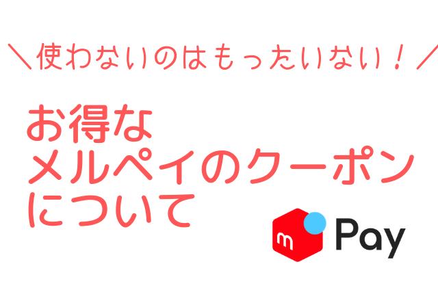 f:id:kinoko36:20190629144123p:plain